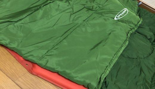 [レビュー]モンベル寝袋ホロウバッグ#3で旅したら快適で大きかった。キャンプ向き?