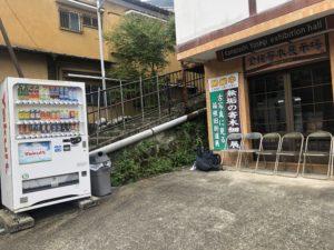 箱根畑宿 寄木細工展示場